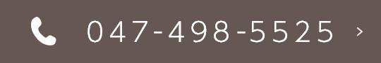 047-498-5525